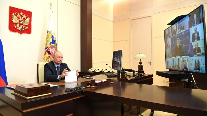 Владимир Якушев стал членом Совета безопасности при президенте