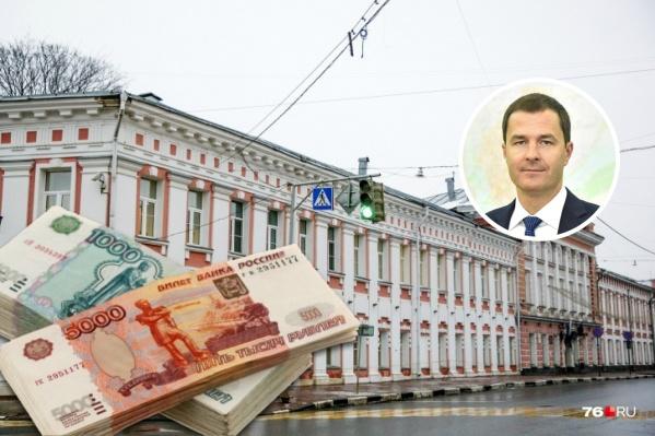 Муниципальный долг у Ярославля составляет почти 7 миллиардов рублей