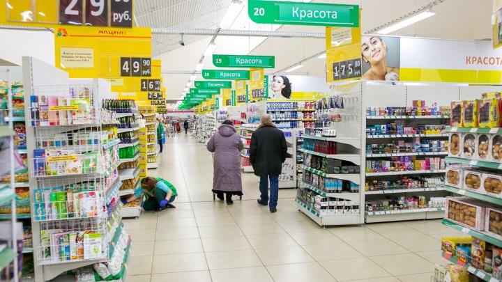 В Красноярске приостановил работу первый продуктовый гипермаркет