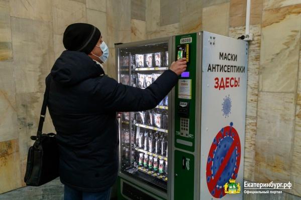 В метро установили аппараты по продаже масок