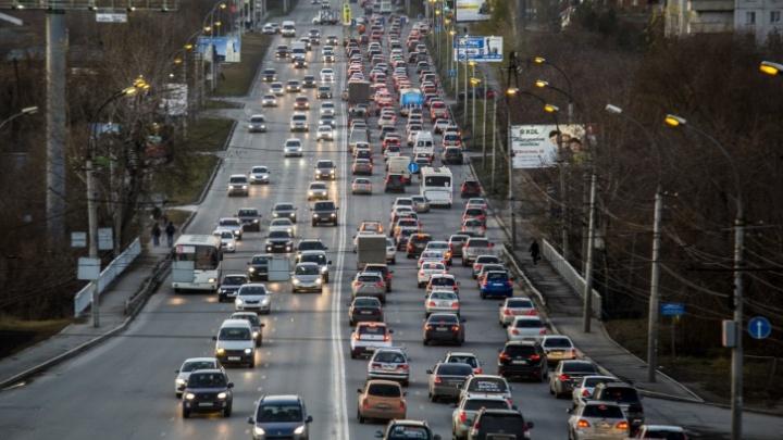 Пробки исчезнут? Эксперты подсчитали, что новосибирцы стали меньше ездить на автомобилях