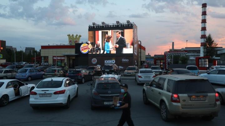 В Екатеринбурге «Бургер Кинг» и Okko запустили проект «Кинотеатр под открытым небом»