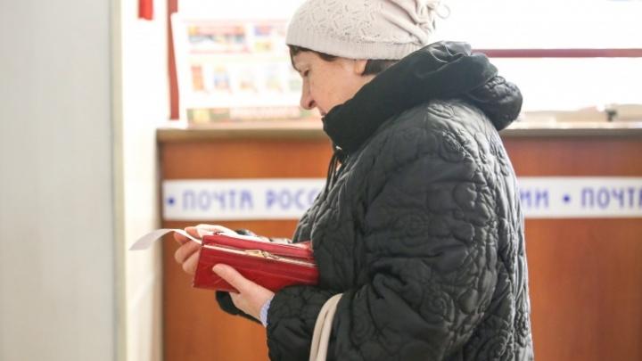 В Уфе планируют ввести единую платежку за ЖКХ