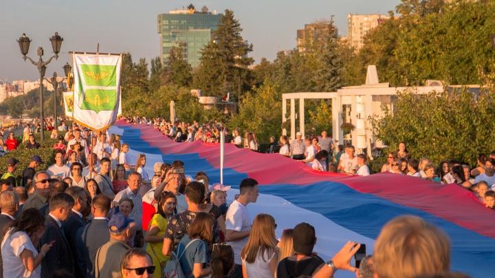На Дне флага в Самарской области раздадут ленты с триколором