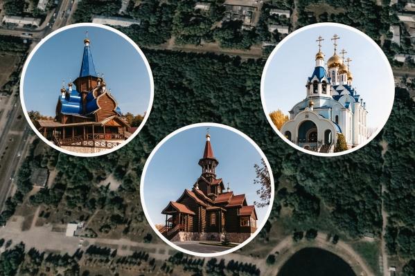 За 18 лет в городе построили немало церквей