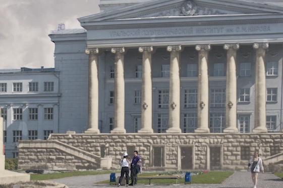 Выпускник УрФУ преподнес яркий подарок своему университету на юбилей