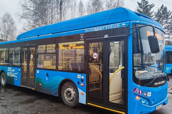 """Официально транспортная реформа в Новокузнецке начнется <nobr class=""""_"""">18 ноября</nobr>"""