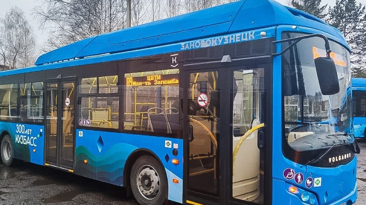 Мэр Новокузнецка рассказал про новые правила проезда в общественном транспорте и стоимость билета