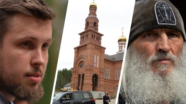 «Я решу, кому на какие вопросы отвечать»: союзник скандального схимонаха Сергия устроил пиар-акцию монастыря