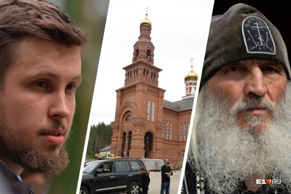 Всеволоду Могучеву предлагают миллионы за молчание о монастыре отца Сергия