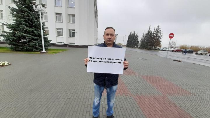В Уфе активисты провели одиночные пикеты против тарифов БашРТС