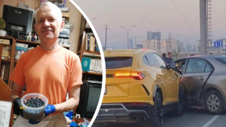 ГИБДД ищет очевидцев резонансного ДТП с Lamborghini у «Меги»