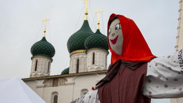 В Ярославле составили карту масленичных гуляний