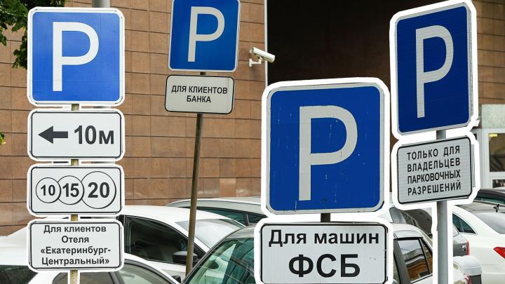 Чужие «карманы»: кому на самом деле принадлежат парковочные места возле офисов