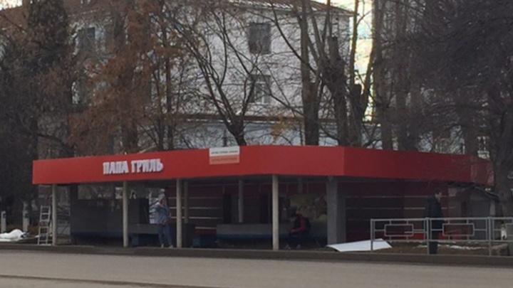 В Уфе появилась остановка имени одной из сетей быстрого питания