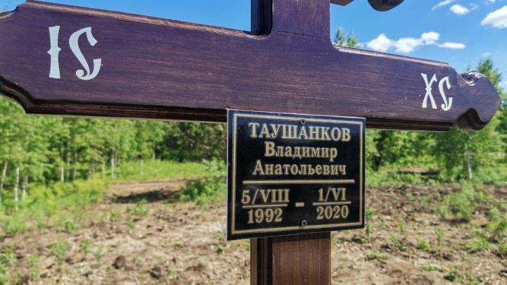 «Завтра и к вам подойдут с ножом»: читатели E1.RU — о загадочном деле Таушанкова, убитого при штурме