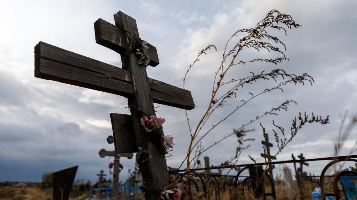 Волгоградцам выделили похоронные соцпособия в 6196 рублей