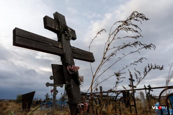 Средства пойдут на оплату гроба, перевозку тела, рытьё могилы и захоронение