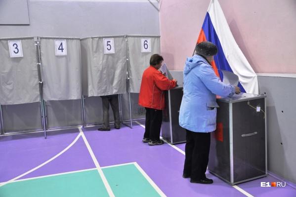 В Екатеринбурге могут рассмотреть законодательную инициативу о возвращении прямых выборов мэра