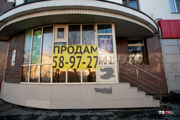 Бизнесменам в Тюменской области до 31 декабря придется перейти с ЕНВД на другой налоговый режим