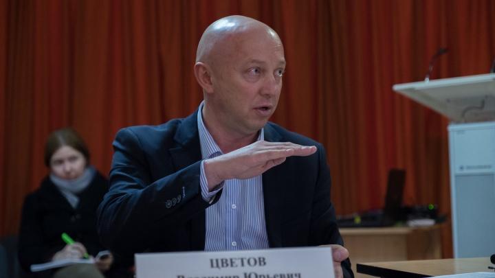 Мэр Перми уволил своего заместителя и назначил нового главу Кировского района