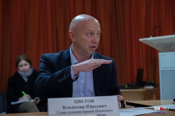 Фото сделано во время работы Владимира Цветова главой администрации Пермского района
