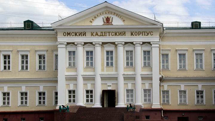 Омский кадетский корпус неожиданно отменил набор на 2020 учебный год