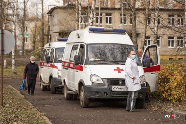 У ярославцев накопилось много вопросов к медикам