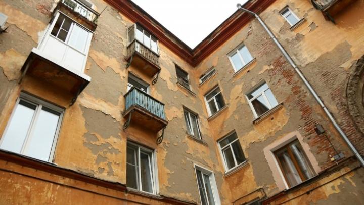 Кузбасс получит на переселение из аварийного жилья ещё 2млрд: новые квартиры дадут 1000 семей