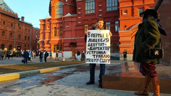 Пермяк объявил голодовку, чтобы добиться наказания лицея № 9 за поборы и травлю