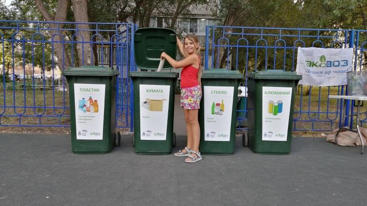 Вторая жизнь отходов: «ЭкоВоз» запустил новую акцию в Самаре