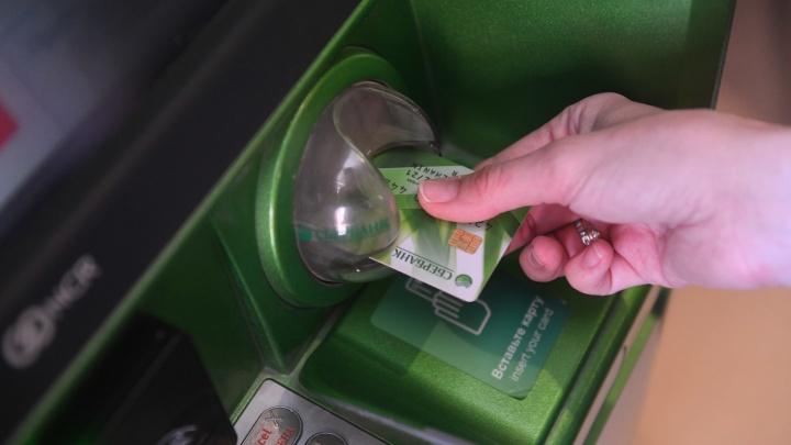 В Екатеринбурге мужчина взял в кредит три миллиона, чтобы отдать мошенникам