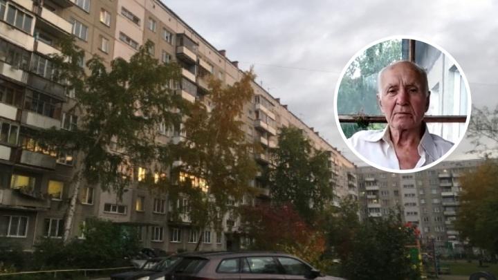 «Думали, ушёл на дачу»: в Новосибирске ищут пропавшего почти две недели назад 84-летнего пенсионера