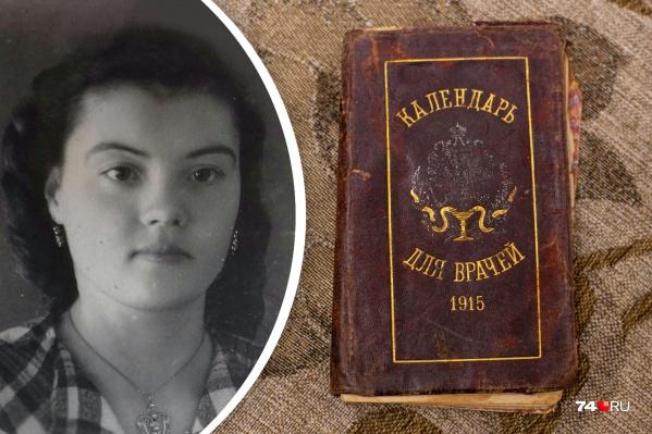 Календарь врача раньше принадлежал украинской больнице, а потом перешел к Раисе Колесниковой из южноуральского госпиталя