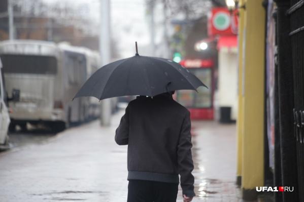 Если хотите выйти из дома, не забудьте зонты