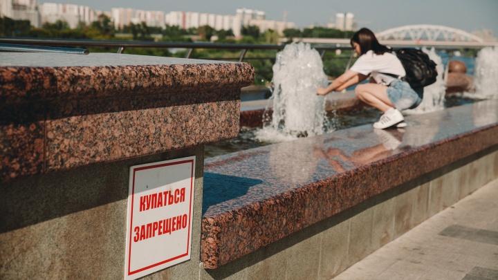 Синоптики обещают тюменцам 30-градусную жару