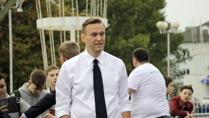 Юристы ФБК подали в Следком заявление об отравлении Алексея Навального