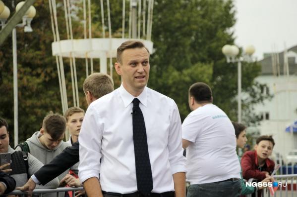Алексей Навальный сейчас находится в тяжёлом состоянии