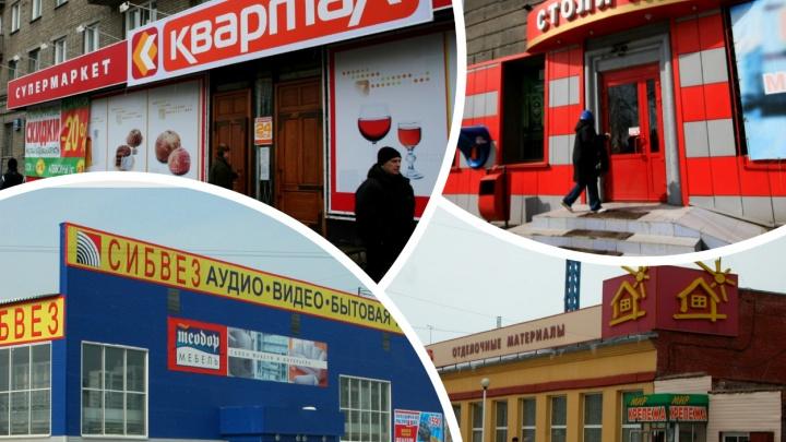 Разоренные магазины: банкротящийся «Холидей» и ещё 4 крупных ритейлера, которые были лидерами и всё потеряли