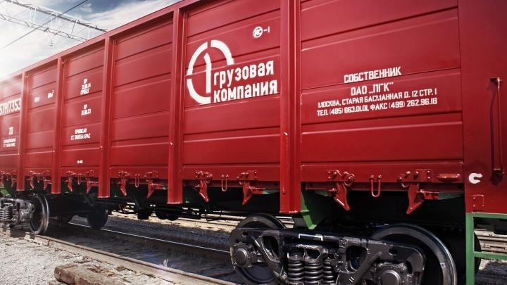 Первая грузовая компания объявила о смене руководителя в Красноярском филиале