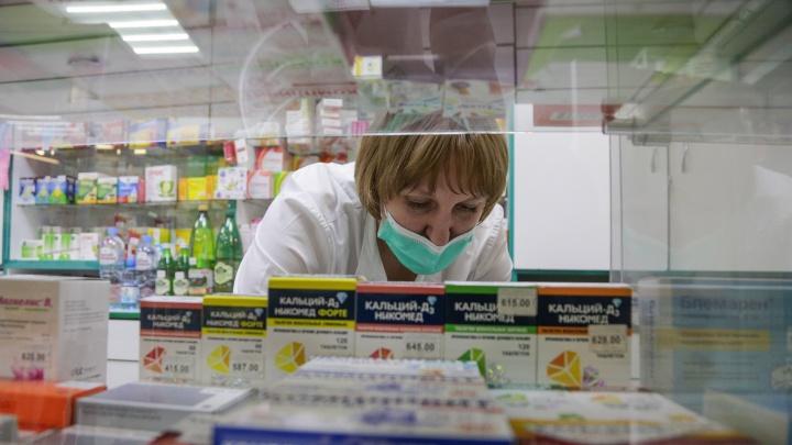 Чем лечить коронавирус дома и сколько это стоит? Изучили рекомендации Минздрава и цены в аптеках