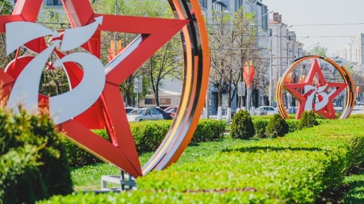 Парад Победы в Перми 24 июня не состоится