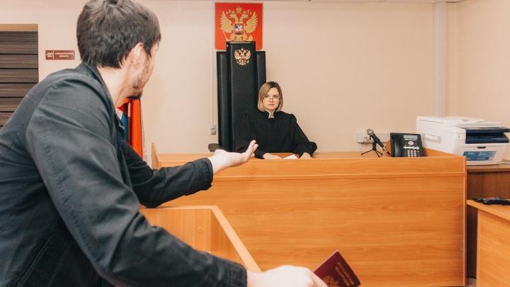 В Самаре бывшие топ-менеджеры «ПТС» предстали перед судом