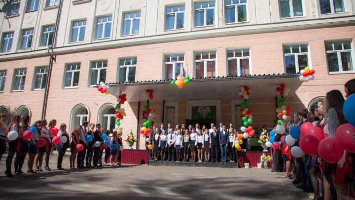 В Архангельской области отменили дистанционное обучение в школах