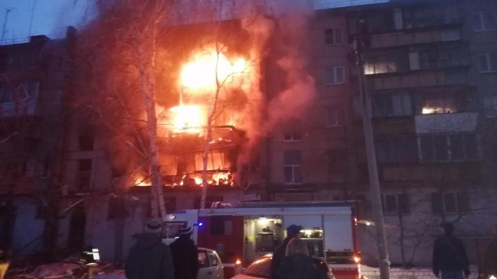 При взрыве в жилом доме Магнитогорска погибли женщина и подросток, госпитализирован ребёнок