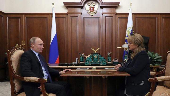 Владимир Путин подписал указ о назначении голосования по поправкам в Конституцию на 22 апреля