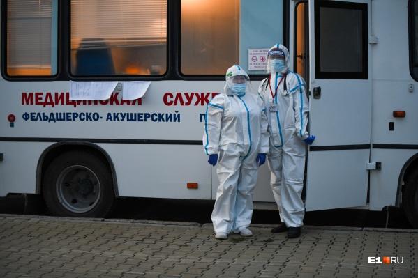 Врачи диагностировали 175 новых случаев коронавируса