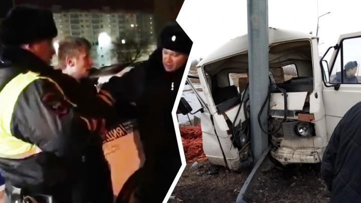 Задержание буйного тюменца и авария на трассе с грузовиком моркови: дорожные видео недели