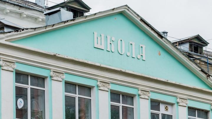 В Перми школу, директор которой умер от коронавируса, перевели на дистанционное обучение