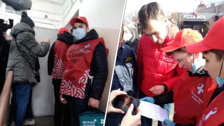 Волонтеры против коронавируса: как екатеринбуржцы помогают друг другу во время пандемии